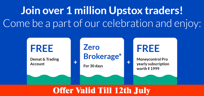 upsotx free account offer