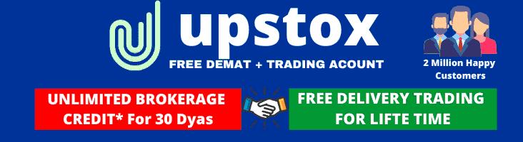 upstox offer